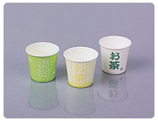 Customized paper cups | Custom Printed Paper Cups | Custom